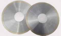 ceramic/tile cuttting disc-professional series